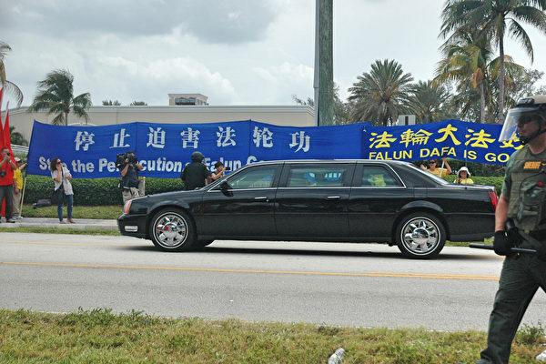川习会晤 法轮功学员吁习近平制止迫害