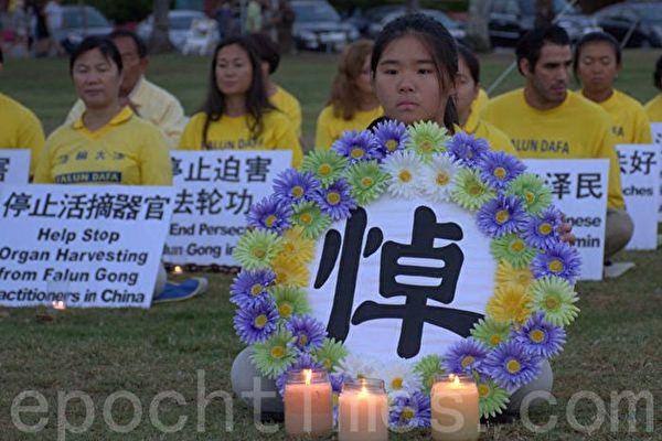 18年来,至少有4,126名法轮功学员被迫害致死。今年17位法轮功学员的被迫害至死,便是江泽民集团及中共他们欠下的一笔新的血债。